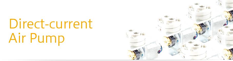 Direct-current Air Pump Series